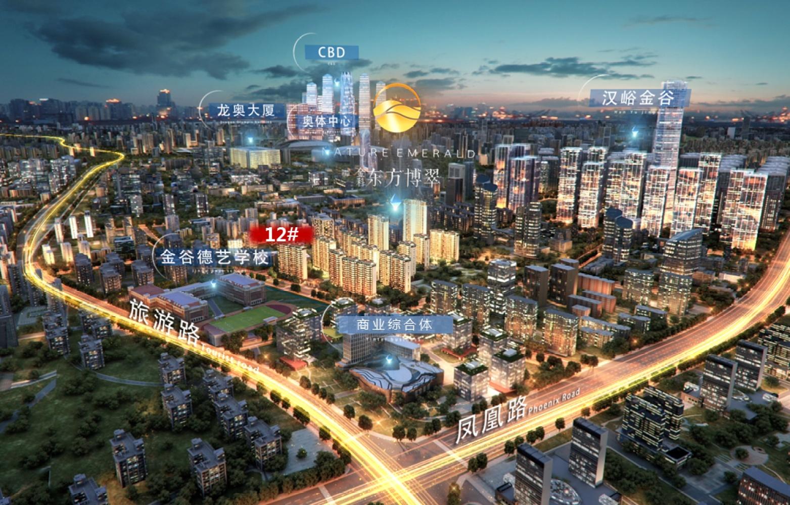 金科东方博翠 豪装四室 2.1万起 科技住宅 近奥体龙奥大厦 汉峪金谷
