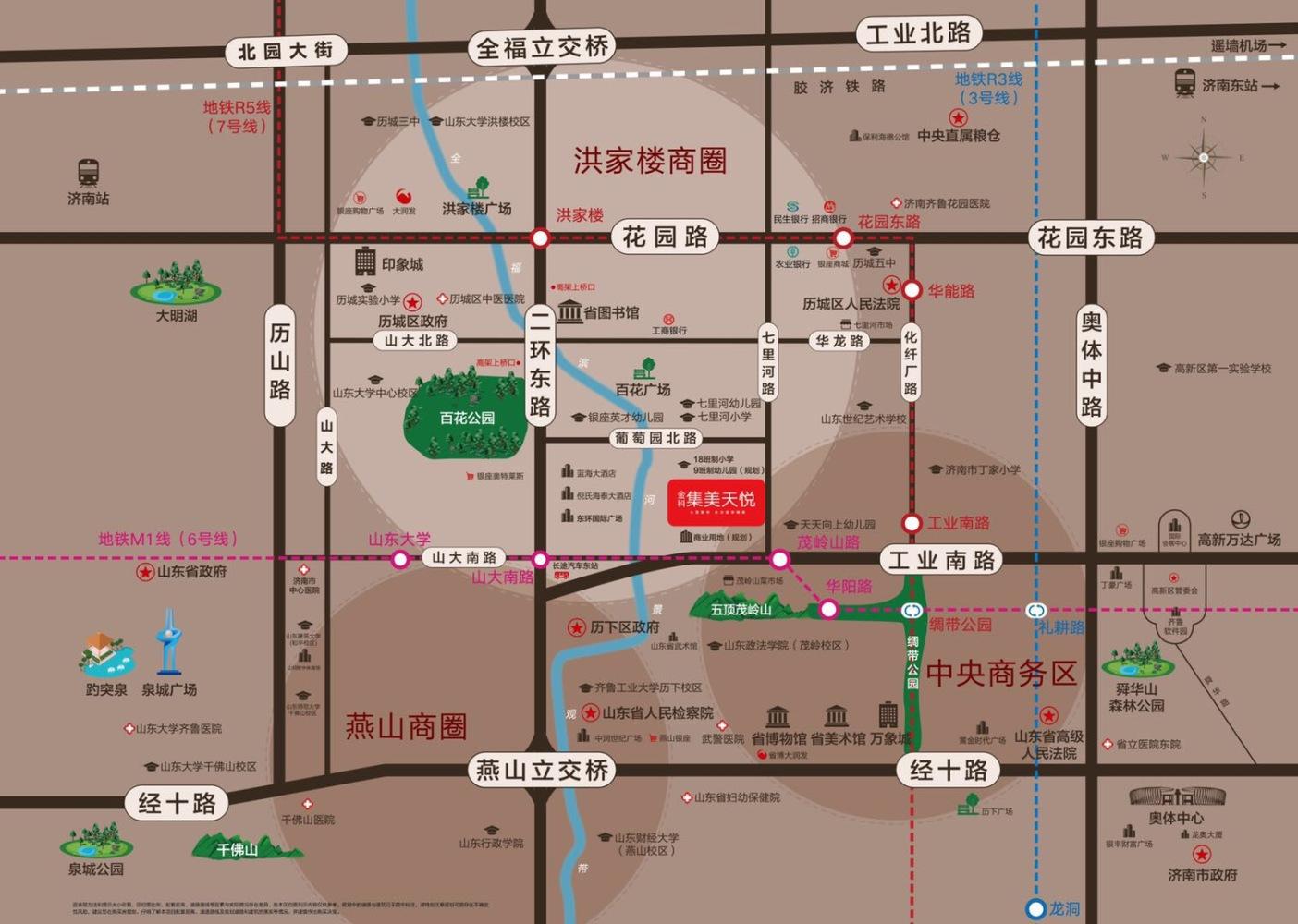 CBD商务区,新老城区结合,单价2.2万,低密度舒适,稼轩学校