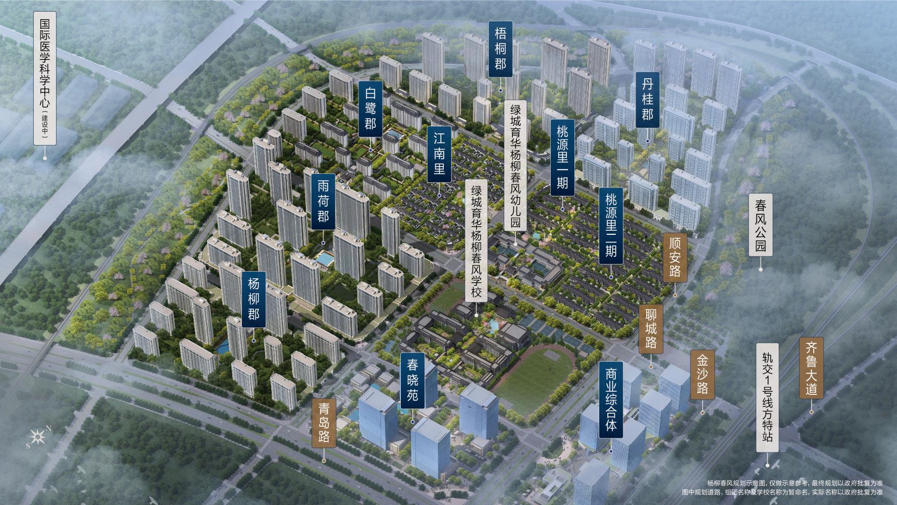杨柳春风,民国风洋房豪华装修,绿城品质