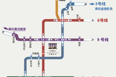 济南天鸿万象东方区位图3地铁路线