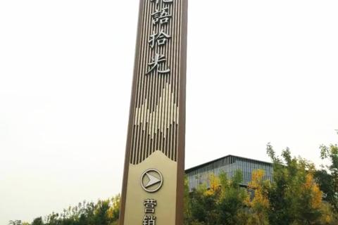 中国铁建花语拾光现场图2营销中心