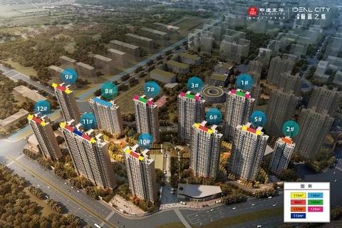 济南中建蔚蓝之城户型图6.webp