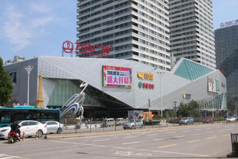 济南高新万达广场