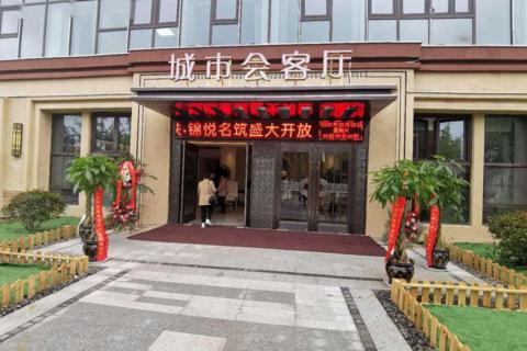 济南市章丘区中铁·锦悦名筑实景图1