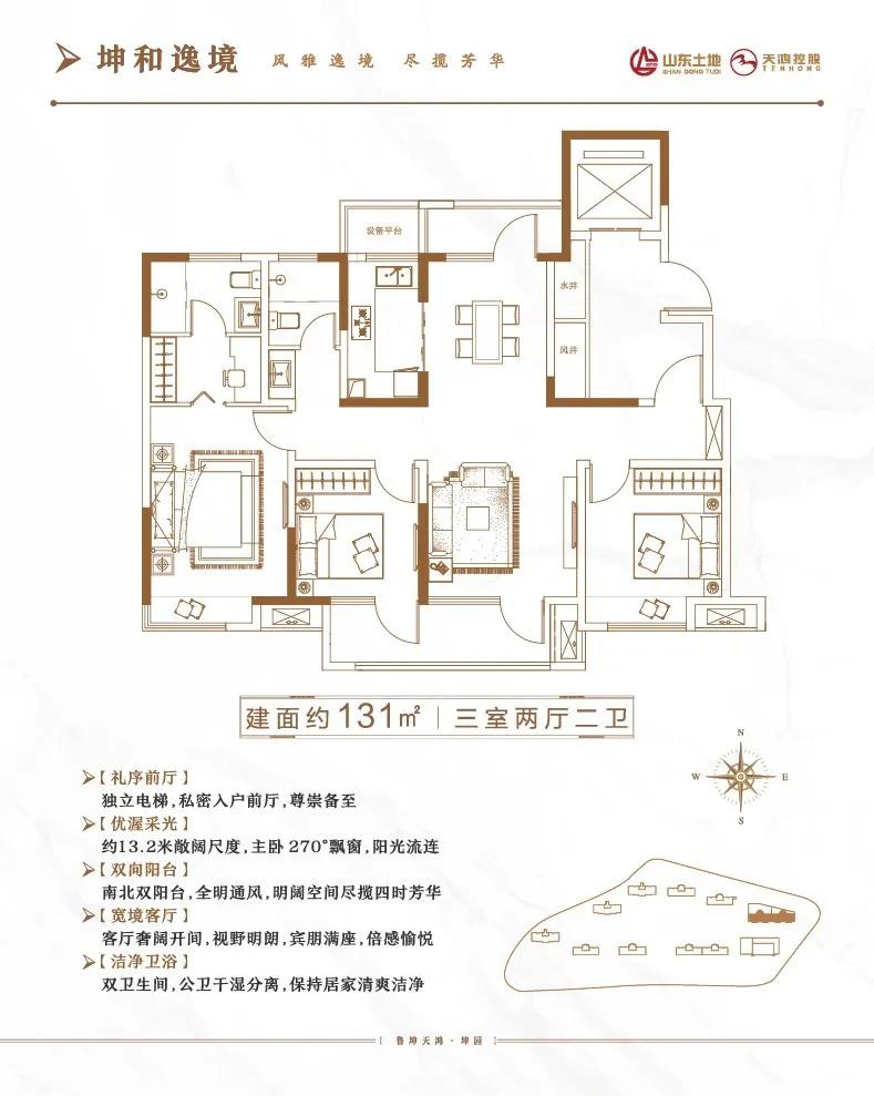 济南市历城区鲁坤天鸿·坤园区域户型图1