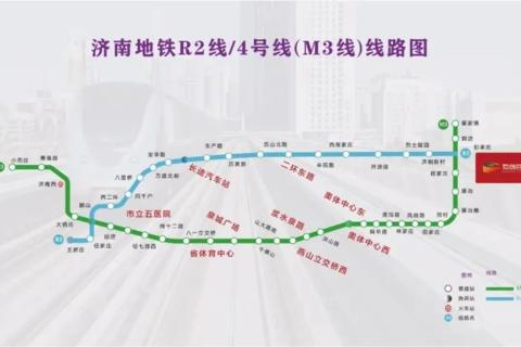 济南市历城区鲁坤天鸿·坤园配套图地铁4号线1