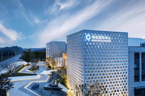 济南市高新区烯谷国际中心实景图2