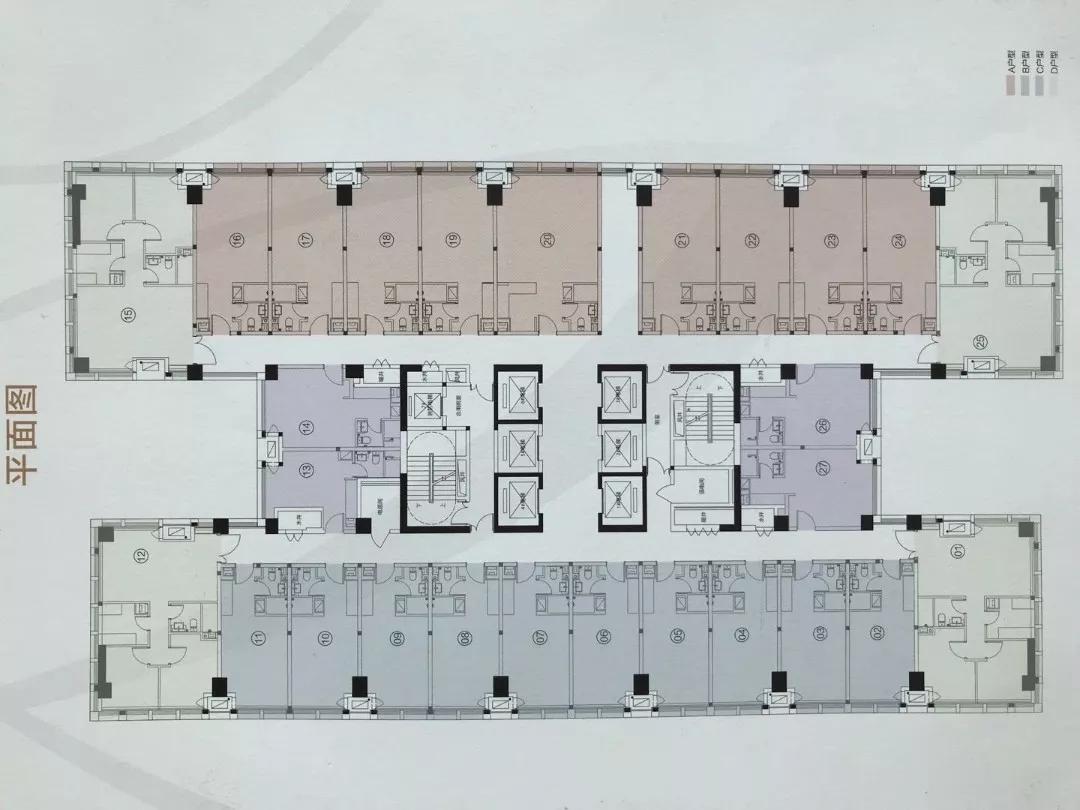 济南市历下区路劲中和广场户型图1