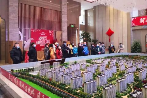 济南市章丘区国欣颐养生态城现场图2