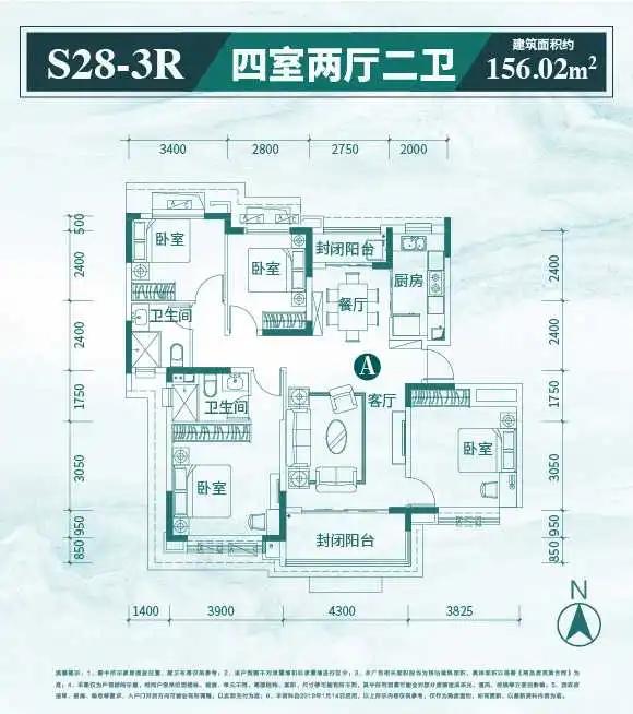 济南市章丘区恒大悦珑台区域户型图3