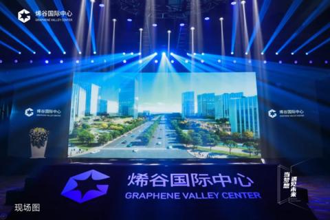 济南市高新区烯谷国际中心现场图1