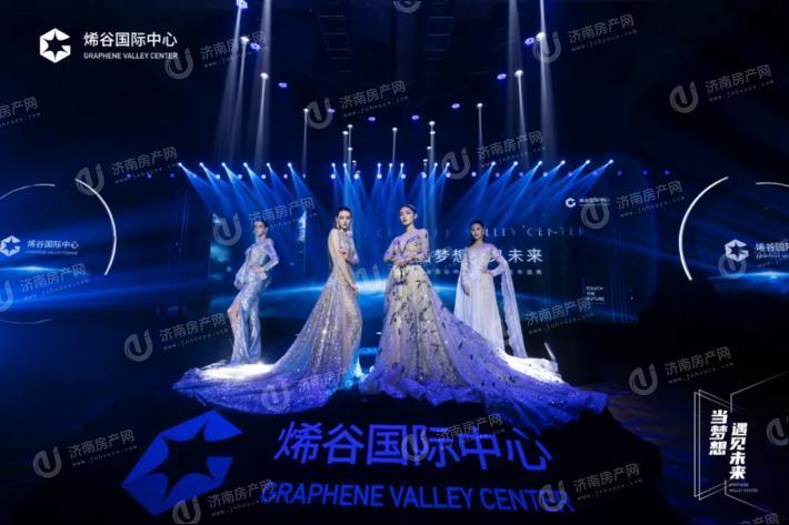 济南市高新区烯谷国际中心现场图3