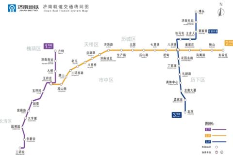 济南2号地铁线6