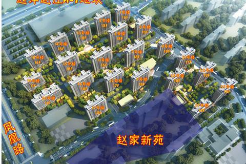 济南市历城区远洋凤栖翰林区位图1.web