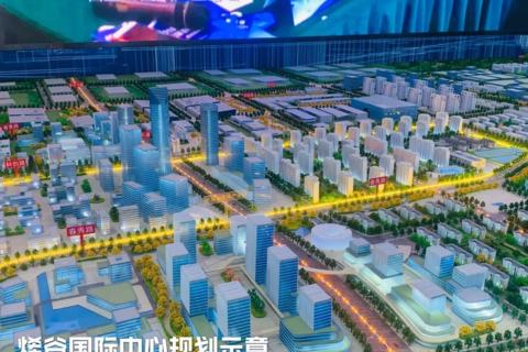 济南市高新区烯谷国际中心配套图3
