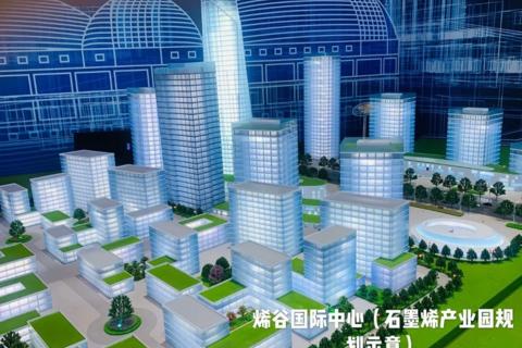 济南市高新区烯谷国际中心配套图2