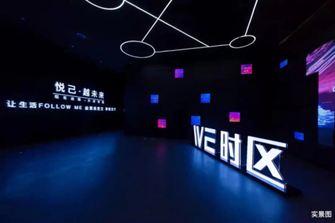 济南市高新区烯谷国际中心实景图4