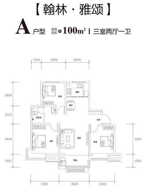 济南市历城区远洋凤栖翰林户型图1