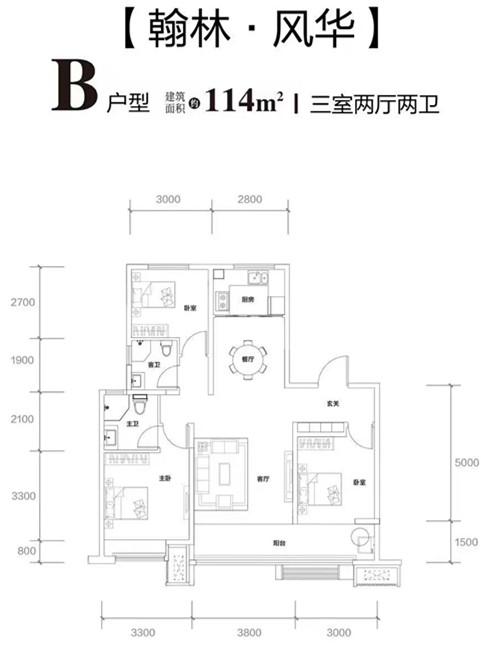 济南市历城区远洋凤栖翰林户型图2