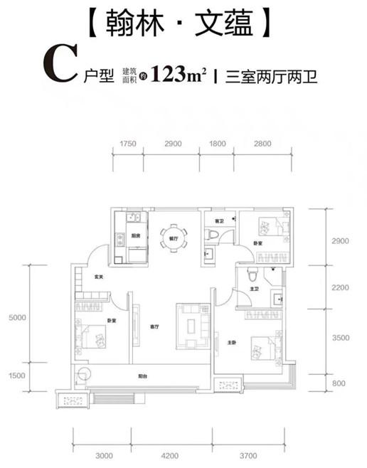 济南市历城区远洋凤栖翰林户型图3