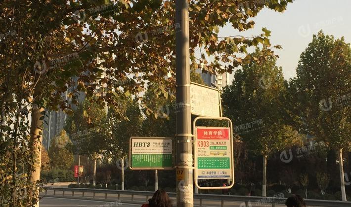 世纪大道站牌