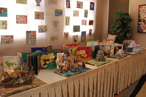 少儿书画比赛颁奖现场