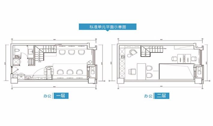 办公LOFT39平米两室