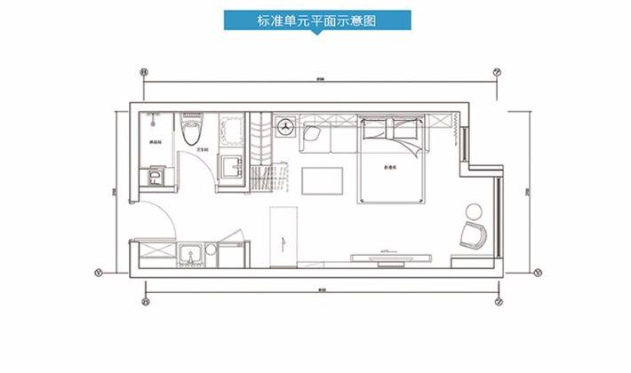 公寓35平米