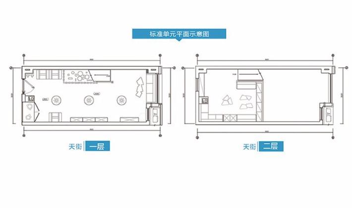 天街LOFT39平米2室