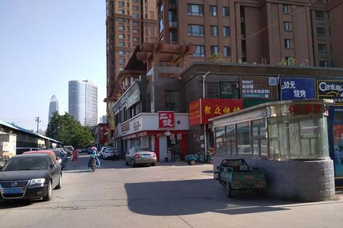周边商业街