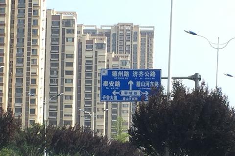 社区楼栋远景图(2017.7