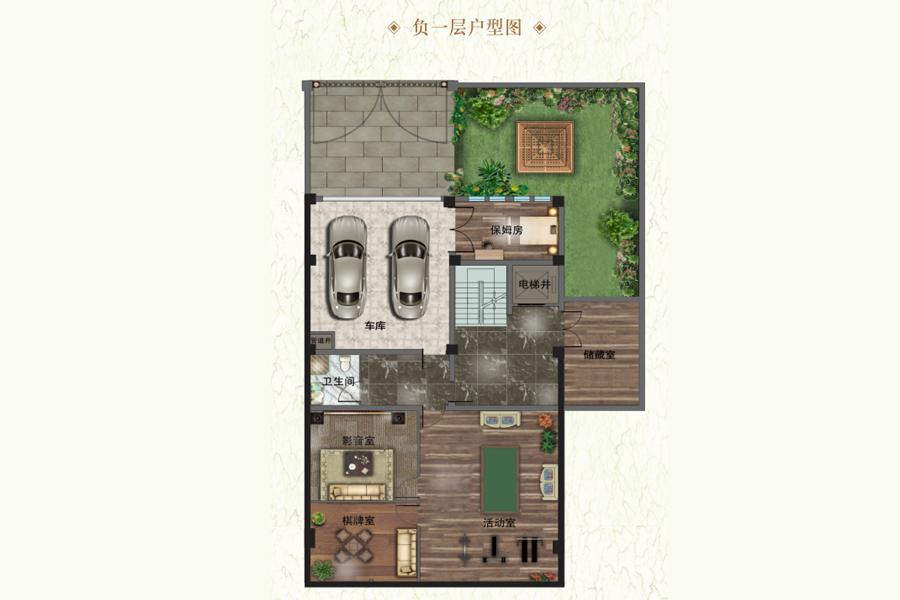 建面约552平御山独栋别墅D-2户型负一层