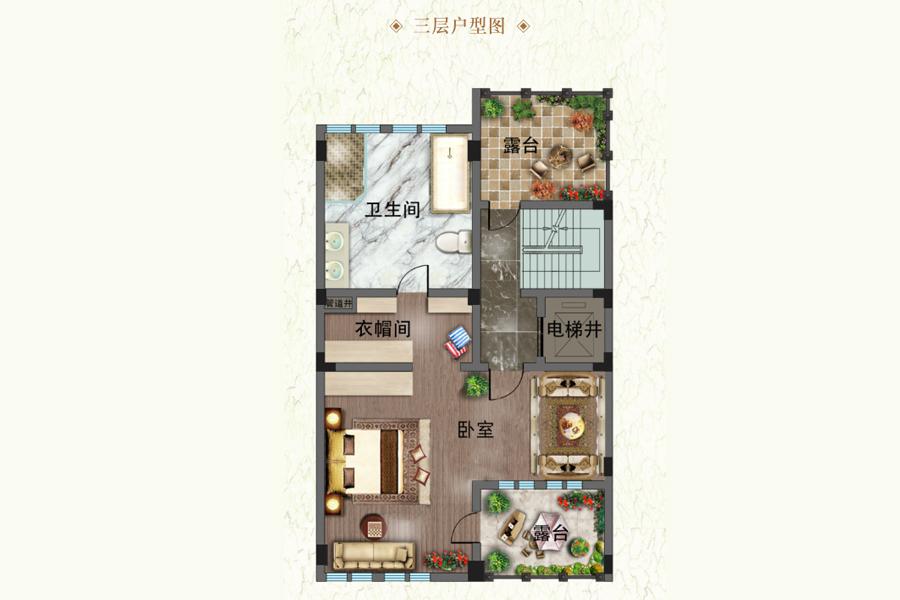 建面约352平观山联排别墅L-1户型三层