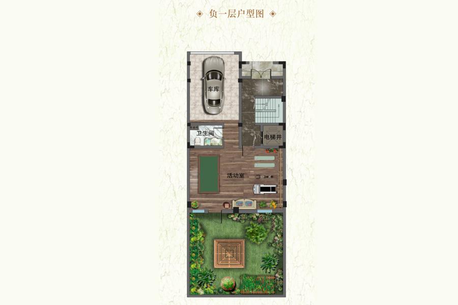 建面约466平悦山联排别墅L1-9户型负一层