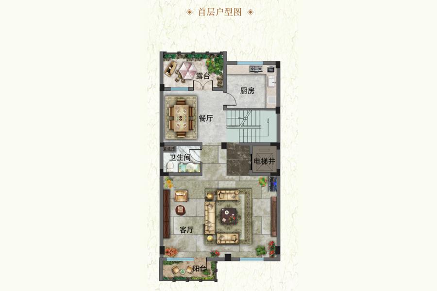 建面约466平悦山联排别墅L1-9户型一层