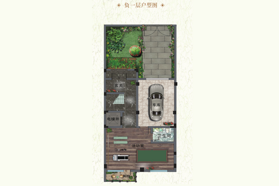建面约455平藏山双拼别墅L-7户型负一层