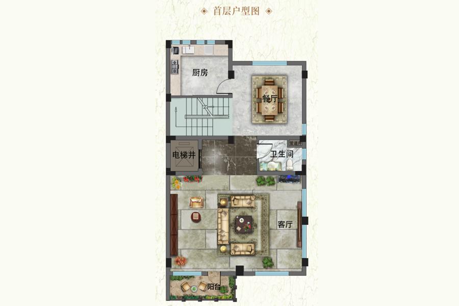 建面约455平藏山双拼别墅L-7户型首层