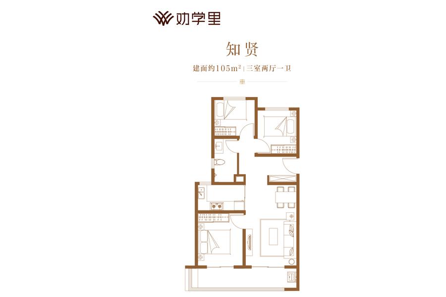 105平知贤户型三室两厅