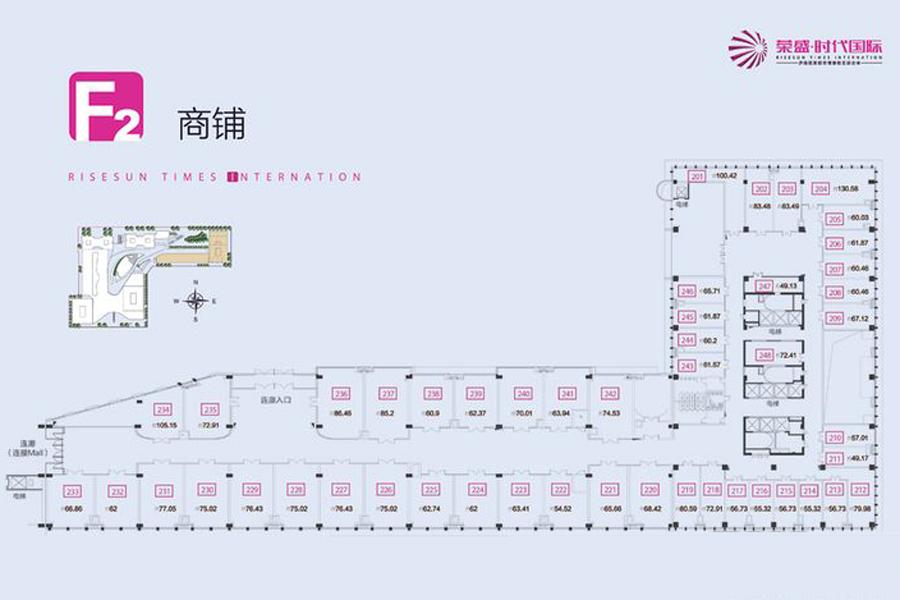 鑫街F2平面户型1840平米