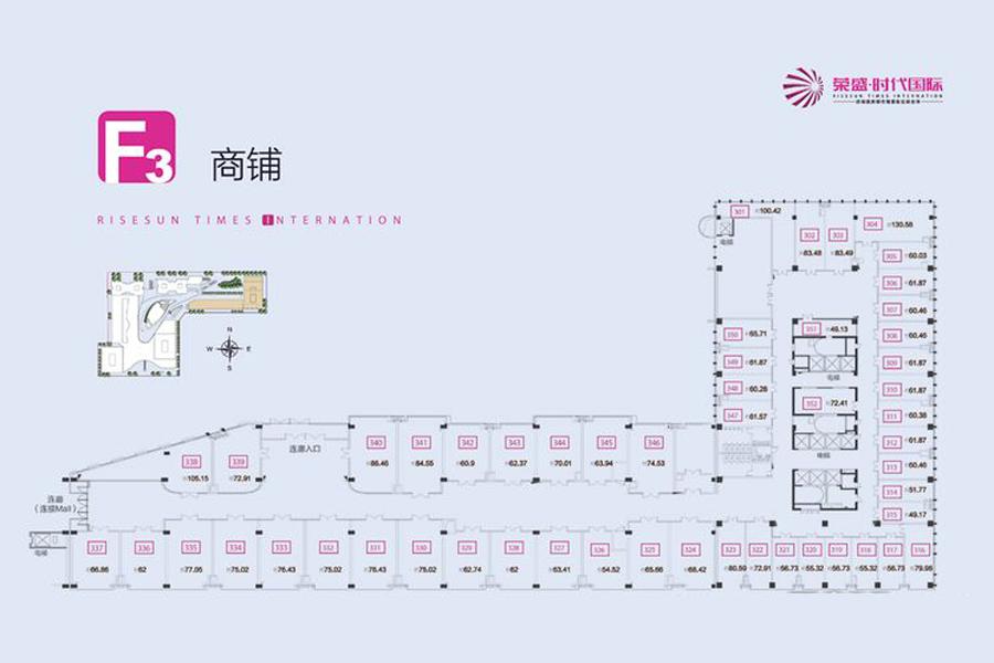鑫街F3平面户型1840平米