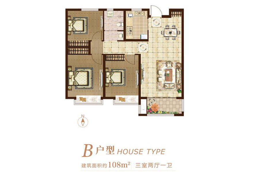 二期B户型108平米3室2厅1卫1厨