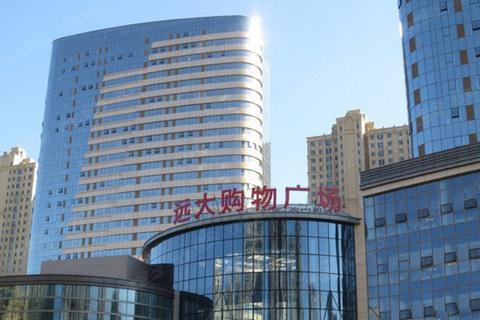 远大购物广场实景图1