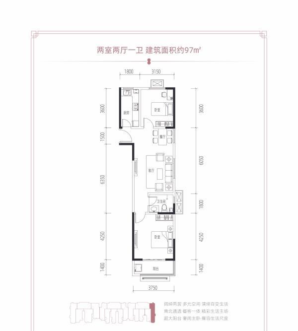 中博品冠雅苑户型图2