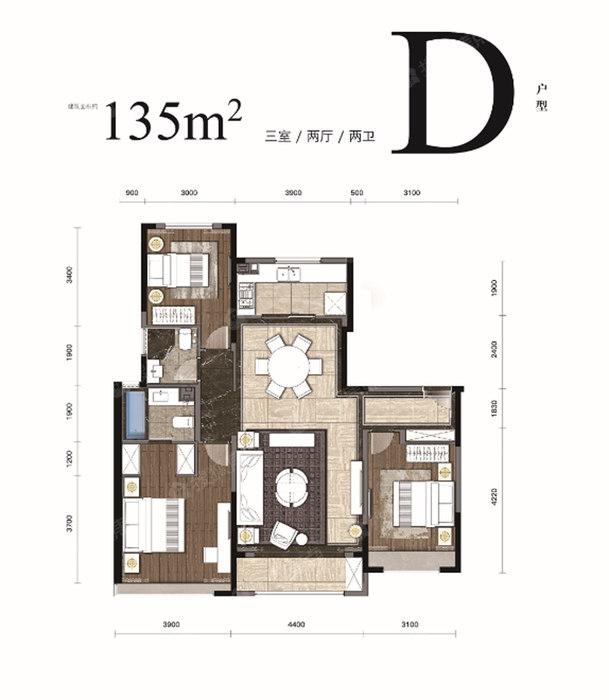 D-3室2厅2卫 135㎡