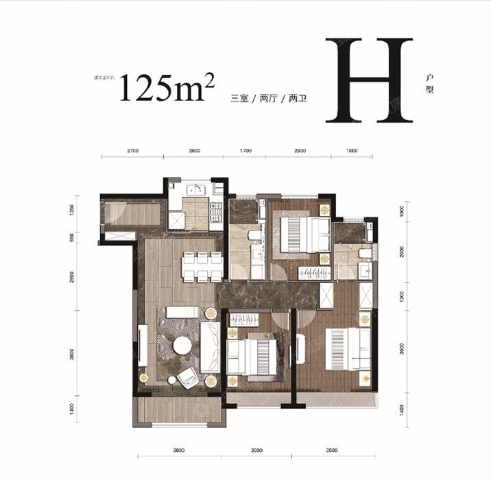 H-3室2厅2卫 125㎡