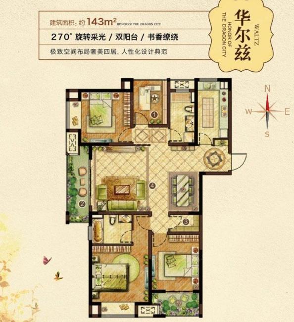 龙誉城户型图4