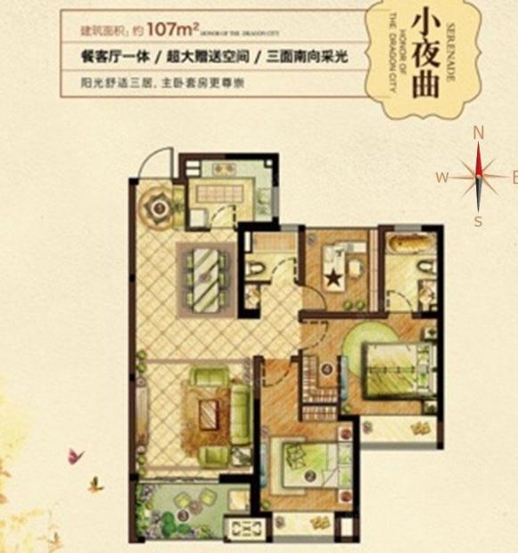 龙誉城户型图5