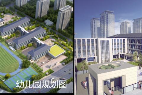 济南济高绿城桂语朝阳规划图