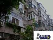 彩印厂宿舍