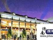 上海花园商铺